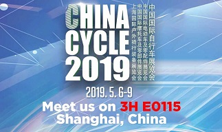 invitación del ciclo de china show 2019